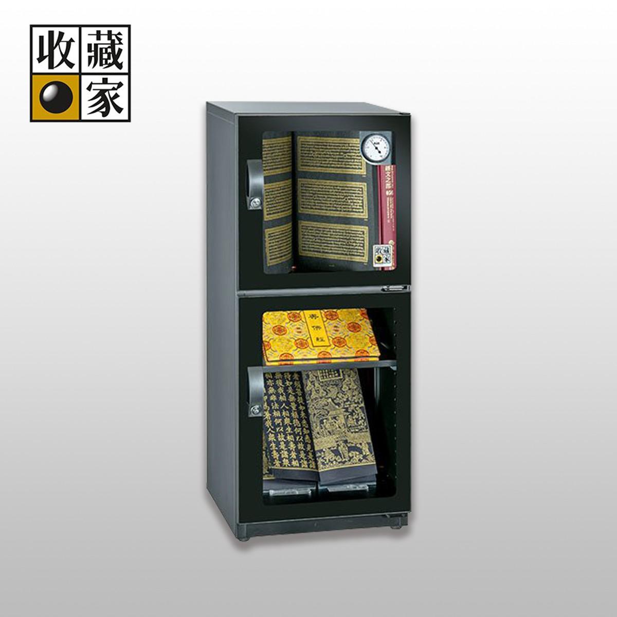 收藏家 CD-125 時尚收藏防潮箱