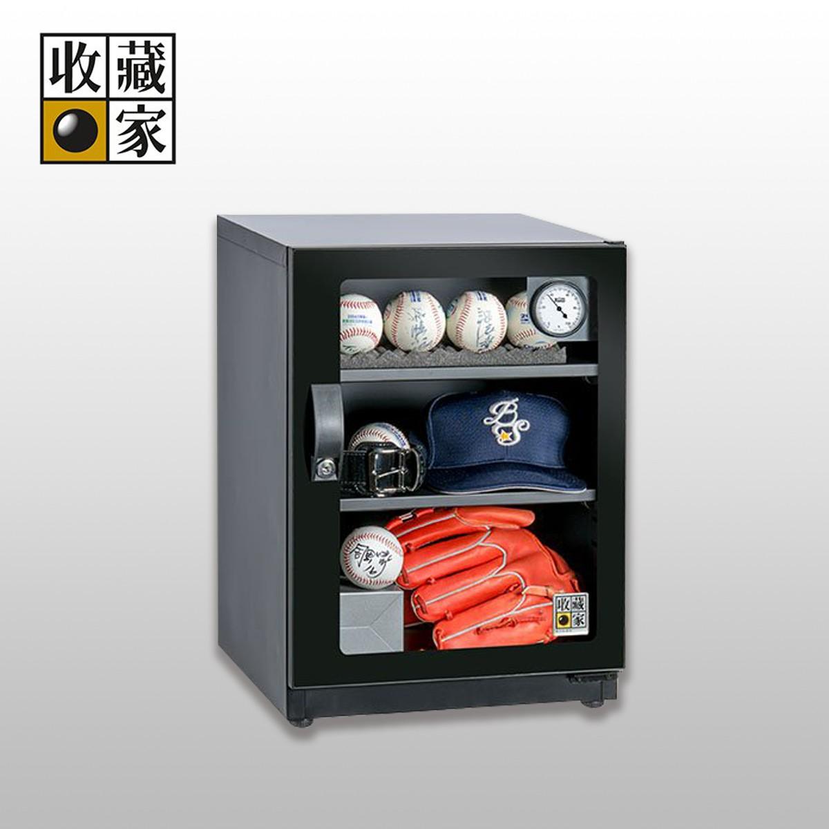 收藏家 CD-75 時尚收藏防潮箱