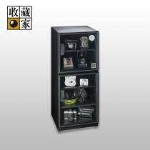 收藏家 AX-126 全功能電子防潮櫃