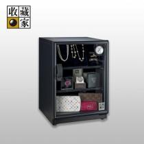 收藏家 AX-76 全功能電子防潮櫃